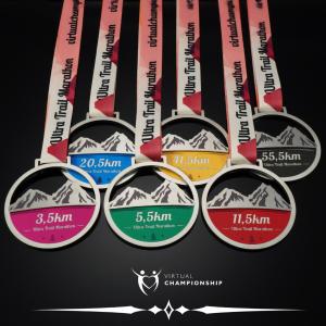 Ultra Trail Marathon